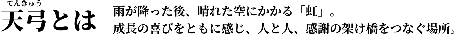 卓球アカデミーイメージ画像01